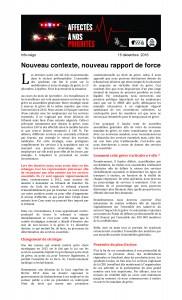 express15dec-final-page-0